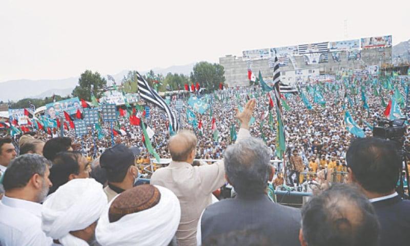 PML-N president Shehbaz Sharif addresses the rally on Sunday.