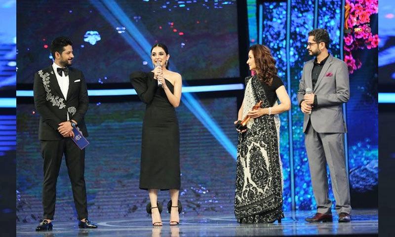 موسٹ اسٹائل فلم اداکارہ کا ایوارڈ مایا علی کو ملا—فوٹو: ہم اسٹائل ایوارڈز ٹوئٹر