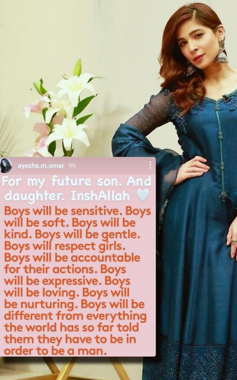 لڑکوں کو لڑکیوں کی عزت کرنی چاہیے، اداکارہ—اسکرین شاٹ