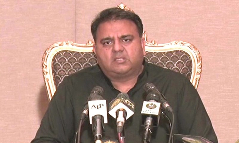 Federal Minister for Information and Broadcasting addresses a press conference in Islamabad on Tuesday. — DawnNewsTV