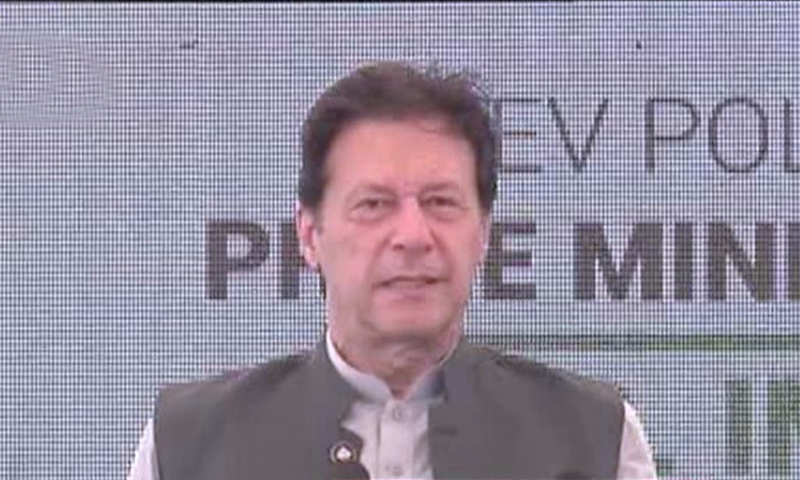 Prime Minister Imran Khan  addressses the launch ceremony of Pakistan's first locally manufactured electric motorcycle. — DawnNewsTV