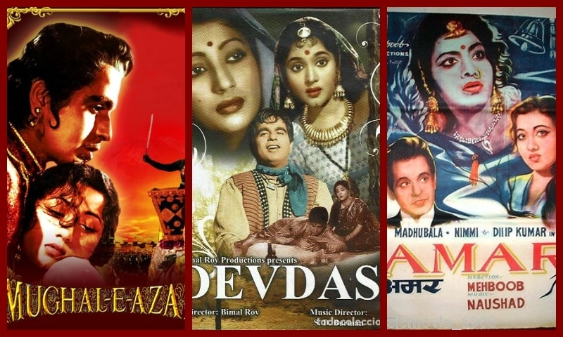 دلیپ کمار کی فلموں کے پوسٹر