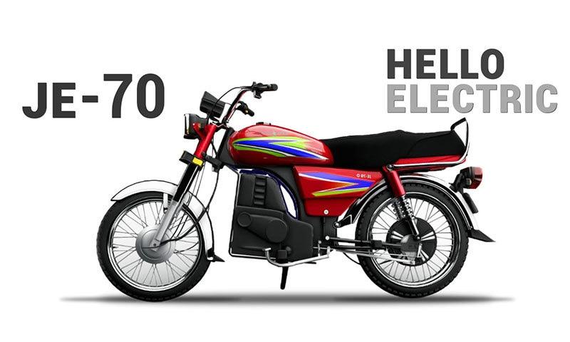 پاکستان میں مقامی طور پر پہلی تیار کردہ الیکٹرک موٹرسائیکل