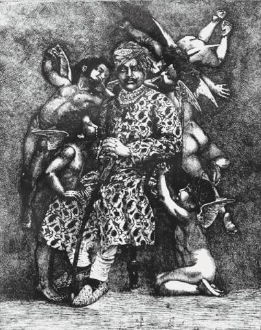 Farhat Ali