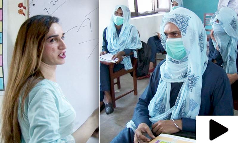 ملتان میں ملک کے پہلے خواجہ سرا اسکول کا باقاعدہ آغاز