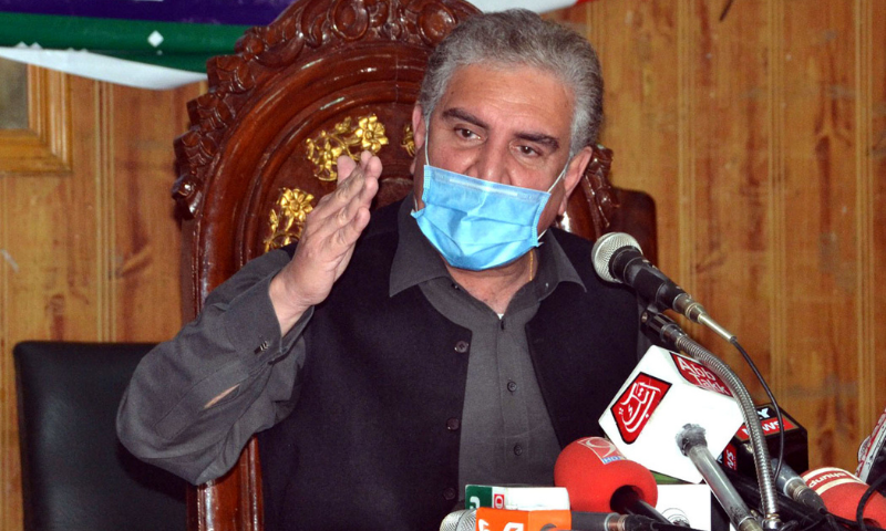 Foreign Minister Shah Mahmood Qureshi said Islamabad had proposed power sharing to avoid civil war in Afghanistan, but deep rivalries there prevented progress. — PID/File