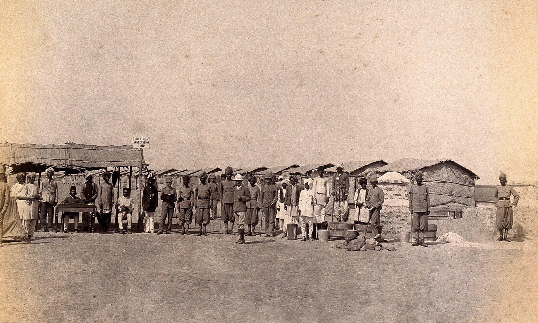 1897ء میں مچھی میانی کیمپ