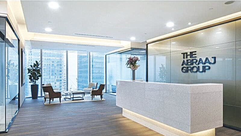 A file photo of the lobby at the Abraaj offices | AFP