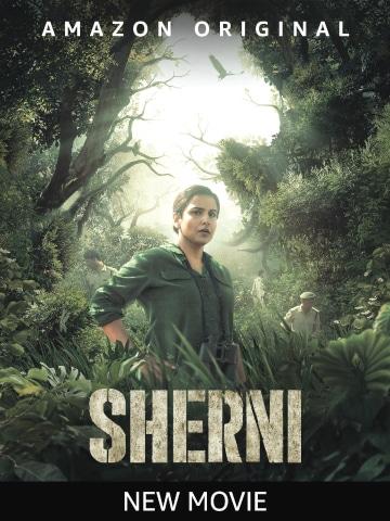 Sherni (Amazon Prime, 2021)