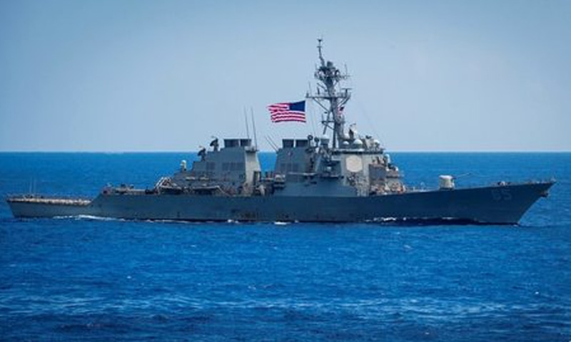 In this file photo, guided-missile destroyer USS Benfold sails in the Philippine Sea. — Reuters/File