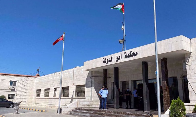 A general view shows the exterior of a security court in Amman, Jordan. — Reuters
