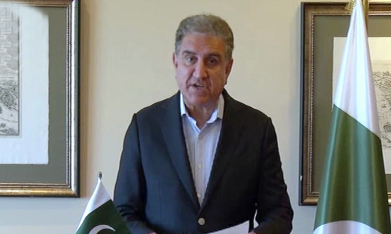 Shah Mehmood Qureshi said we must reaffirm our commitment to cooperative multilateralism to pursue our shared goals of a more democratic, equitable, fair and just international order. — DawnNewsTV