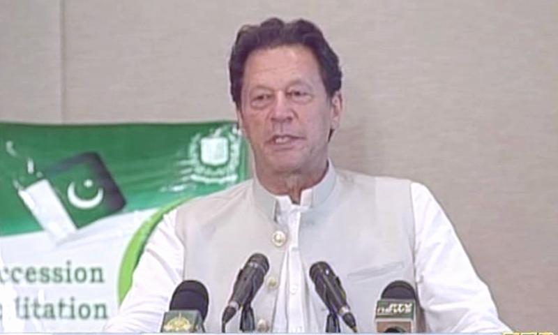 الیکٹرانک ووٹنگ سے دھاندلی نہیں ہوگی، اپوزیشن نتائج تسلیم کرلے گی، وزیر اعظم