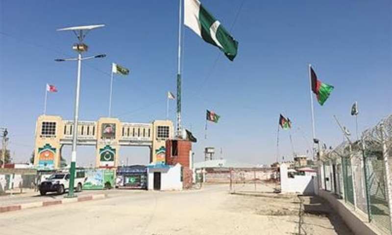 This file photo show the Friendship Gate on the Pakistan-Afghan border. — Dawn
