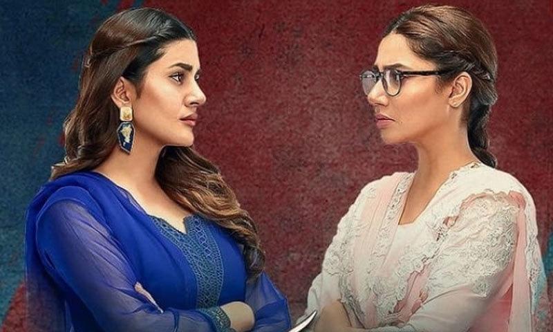 اداکارہ کے مطابق ان کی عادتیں ماہرہ خان سے ملتی ہیں—پرومو فوٹو