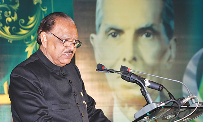 This 2013 file photo shows President Mamnoon Hussain addressing a gathering organised in connection with the Quaid-i-Azam's birth anniversary at the Aiwan-i-Sadr. — INP