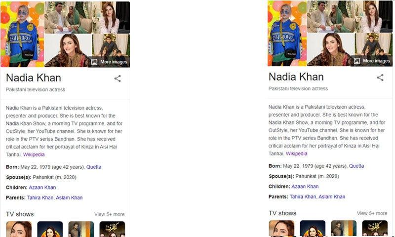 15 جولائی کو بھی وکی پیڈیا پر Pahunkat کو نادیہ خان کے شوہر کے طور پر پیش کیا گیا تھا—اسکرین شاٹ