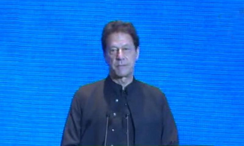 Prime Minister Imran Khan addresses the Pakistan-Uzbekistan Business Forum. — DawnNewsTV