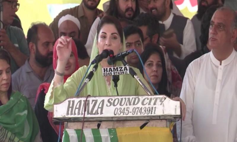 عمران خان اپنے بڑوں کو سمجھا دو، مسلم لیگ(ن) مفاہمت پسند جماعت نہیں رہی، مریم نواز