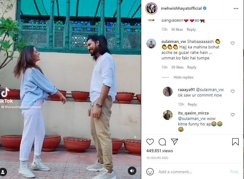 اداکارہ کی جانب سے ویڈیو شیئر کرنے کے بعد ان پر تنقید کی گئی—اسکرین شاٹ
