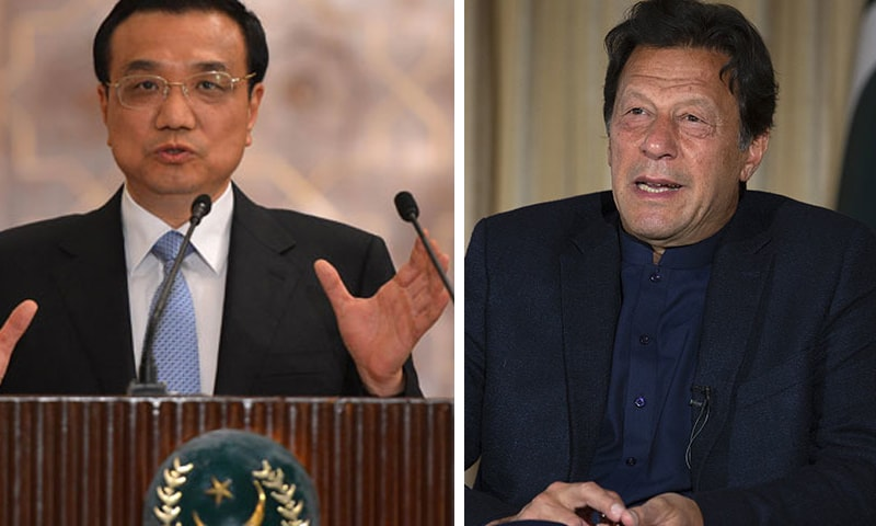A combination photo of Chinese Premier Li Keqiang (L) and Prime Minister Imran Khan (R). — AFP/AP