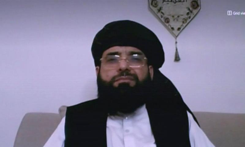 پاکستان نے امن کانفرنس میں شرکت کی دعوت نہیں دی ہے، ترجمان طالبان