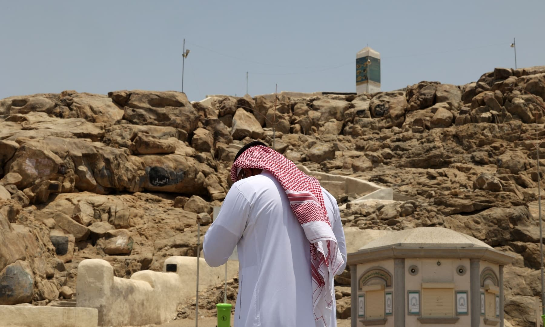 A Saudi man stands in front of Mount Arafat, southeast of the holy city of Makkah, Saudi Arabia, July 16, 2021. — AFP