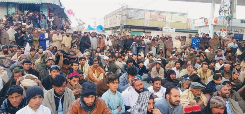All Parties Action Committee held a protest demo against Ismatullah's brutal killing at Kaliwal Shaheed chowk after his body was identified by the police
