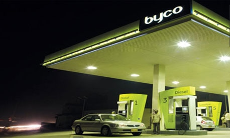 With a capacity of 155,000 barrels per day, Byco is the largest among the five refineries operating in Pakistan. — Photo courtesy Byco website