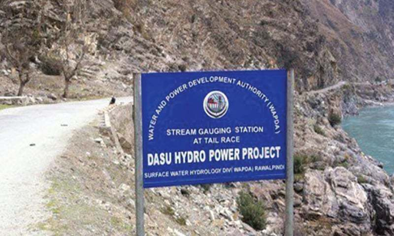 The Chinese construction giant, which is executing the Dasu project, suspended work on the dam project site for the time being as investigation into the bus tragedy gets under way. — Dawn/File