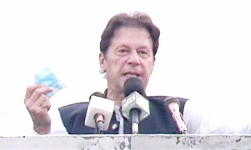 چاہتا ہوں دنیا میں ہمارے پاسپورٹ کی عزت ہو، عمران خان