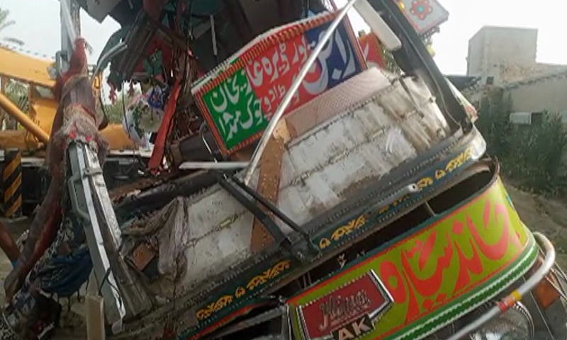 At least 33 people were killed and over 40 were injured when a passenger bus collided with truck on the Indus Highway in Dera Ghazi Khan, Punjab, officials said. — DawnNewsTv