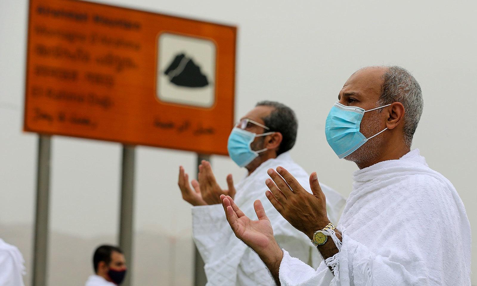 کورونا وائرس کی وجہ سے دوسرا حج بھی محدود پیمانے پر ادا کیا گیا — فوٹو:رائٹرز