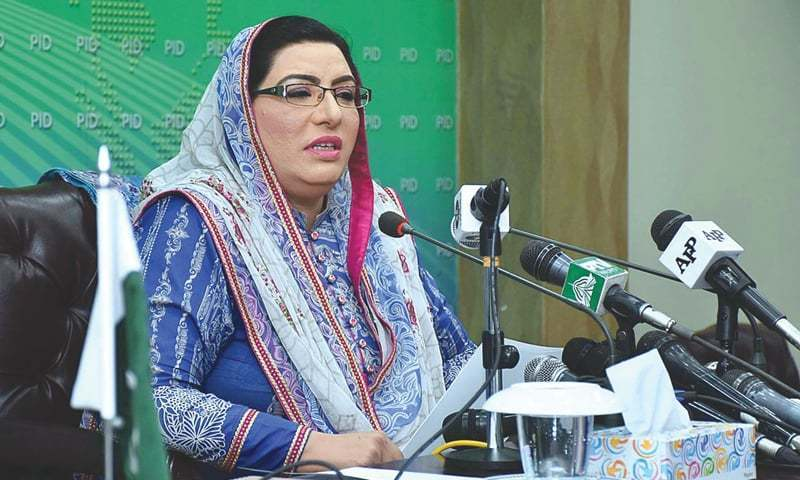 This file photo shows Special Assistant to Chief Minister on Information Dr Firdous Ashiq Awan. — APP/File