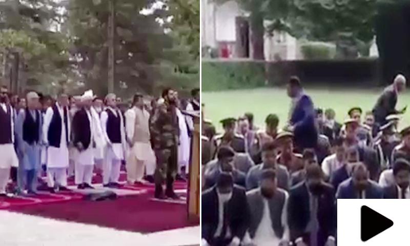 افغان صدارتی محل کے قریب نماز عید کے دوران راکٹ حملے