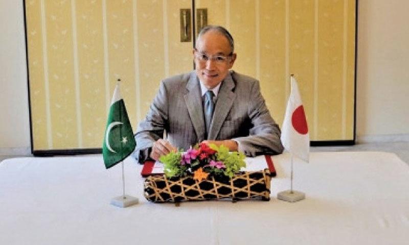 پاکستان میں ٹیکنکل تعاون کے 7 منصوبوں پر عمل درآمد ہوگا، جاپان