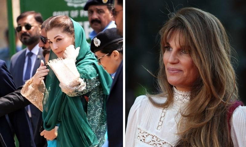 This combo photo shows PML-N Vice President Maryam Nawaz (left) and  Jemima Goldsmith. — Photos AFP