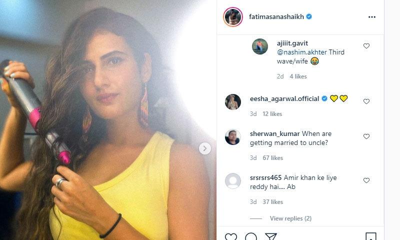 بعض لوگوں نے اداکارہ کو عامر خان کی تیسری بیوی بھی قرار دیا—اسکرین شاٹ