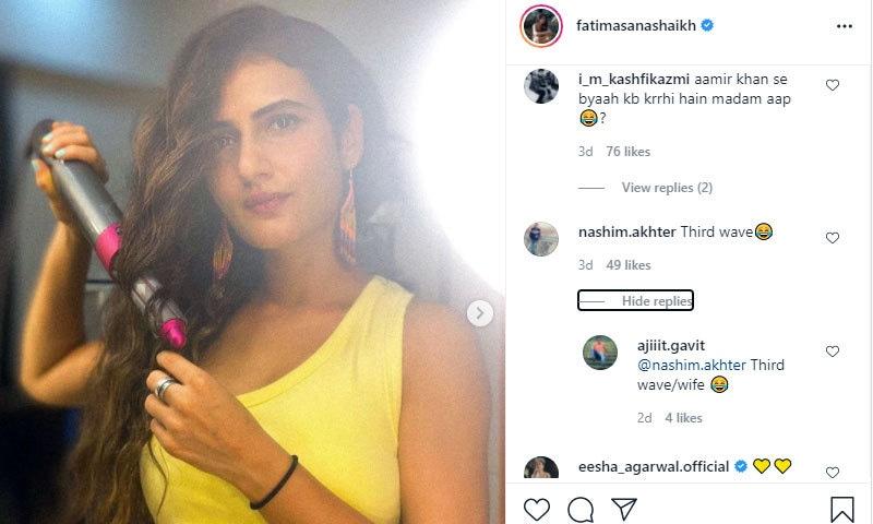 اداکارہ سے لوگوں نے سوال کیا کہ وہ کب عامر خان سے شادی کر رہی ہیں—اسکرین شاٹ