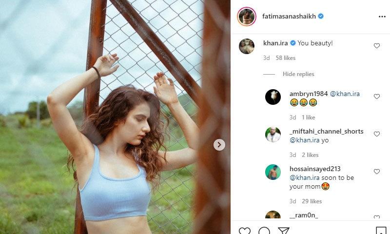 عامر خان کی جواں سالہ بیٹی ارا خان نے بھی اداکارہ کی تصاویر پر تعریفی کمنٹس کیے—اسکرین شاٹ