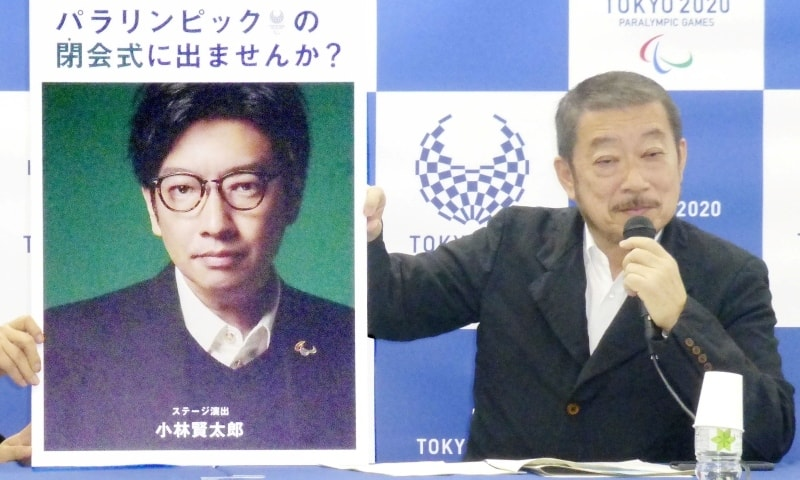 Hiroshi Sasaki, Tokyo 2020 Paralympic Games executive creative director, displays a portrait of Olympics opening ceremony show director Kentaro Kobayashi during a news conference in Tokyo, Japan, in this photo taken by Kyodo, December 2019. — Reuters/File