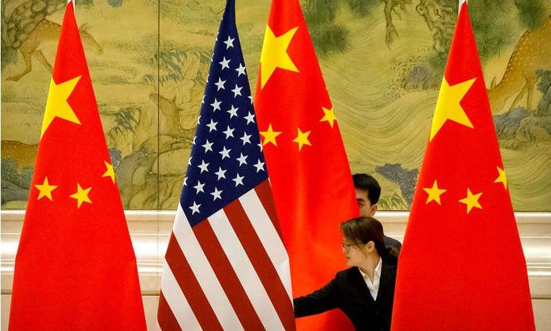 امریکا: چینی محققین کے خلاف ویزا فراڈ کے الزامات ختم کرنے کی کارروائی شروع