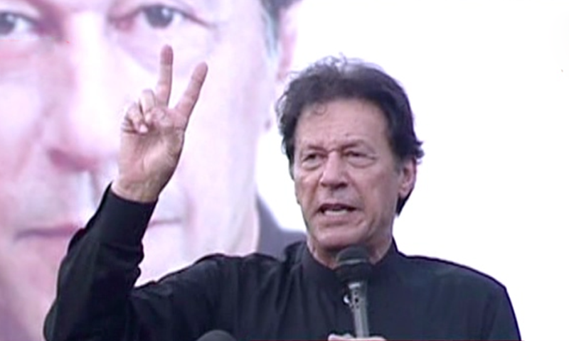 PM Imran Khan appears bemused at the origin of Maryam Nawaz's recent allegation that the government has already decided to make AJK a province of Pakistan. — DawnNewsTV