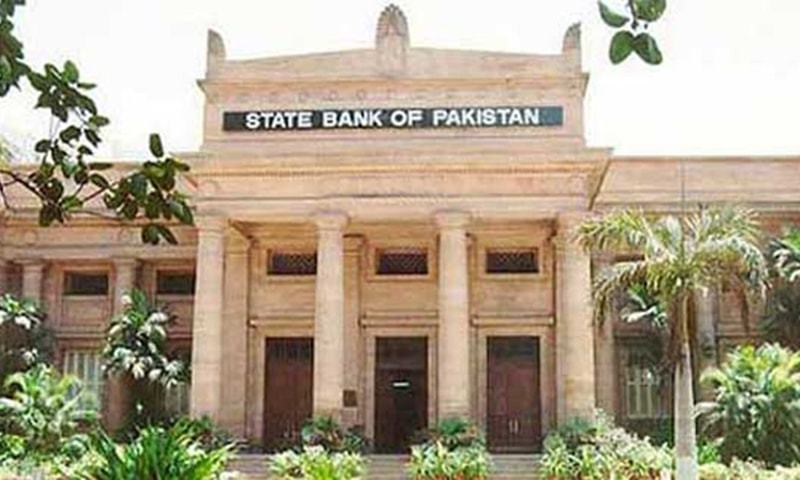 The State Bank of Pakistan has maintained the status quo since June last year after it reduced the policy rate from 13.25pc in about three months following the outbreak of Covid-19.  — Dawn/File