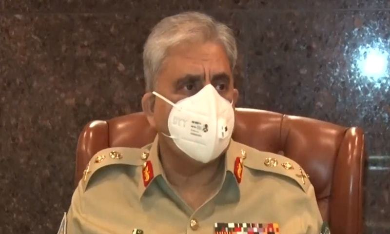 Chief of the Army Staff General Qamar Javed Bajwa offered fateha for Captain Basit. — Video screengrab courtesy ISPR Twitter