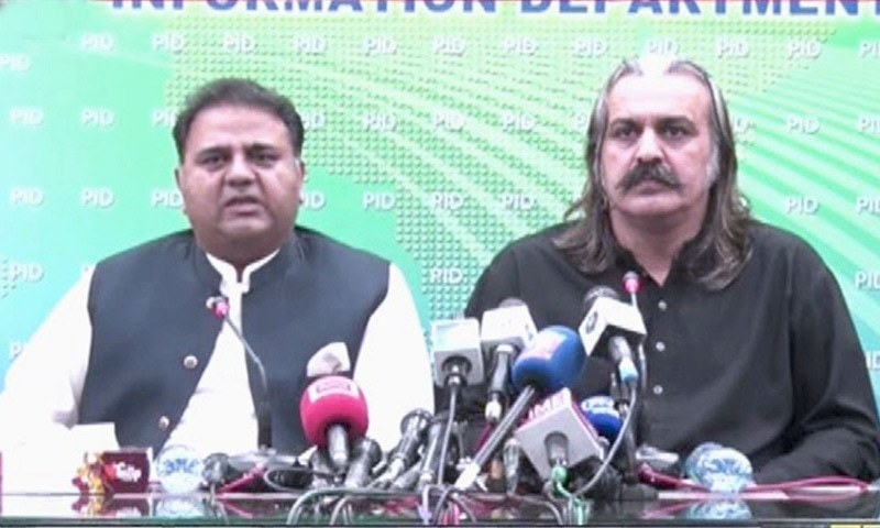 Fawad Chaudhry says Maryam Nawaz and Bilawal Bhutto have no grounds to remain chairpersons of their parties after the AJK elections defeat. — DawnNewsTV