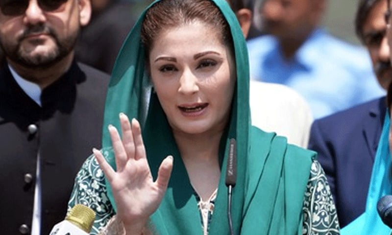 """""""I have not accepted the AJK election results… and I will not,"""" Maryam Nawaz tweeted. — Reuters/File"""