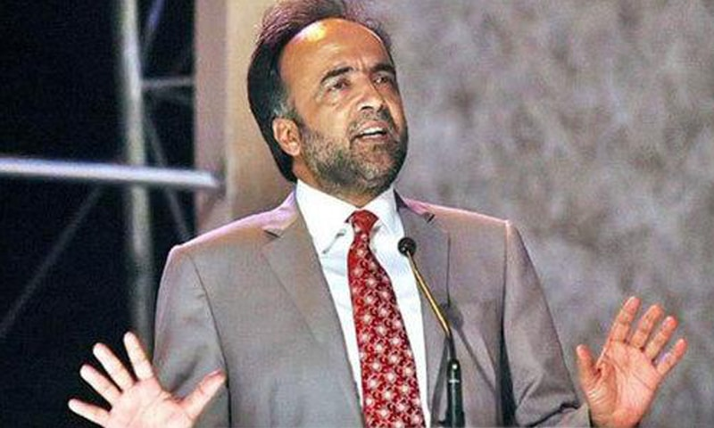 Qamar Zaman Kaira greeted the party's AJK chapter over what he said was a glorious success in the polls. — Dawn/File