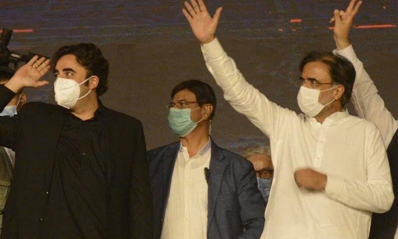 آزاد کشمیر انتخابات میں کامیابی پر پیپلز پارٹی خوش