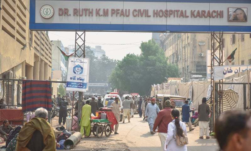 This file photo shows the entrance to the Dr Ruth Pfau Civil Hospital Karachi. — Photo by Fahim Siddiqi / White Star